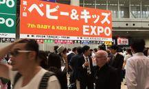 日本孕婴童用品展Baby & Kids Expo