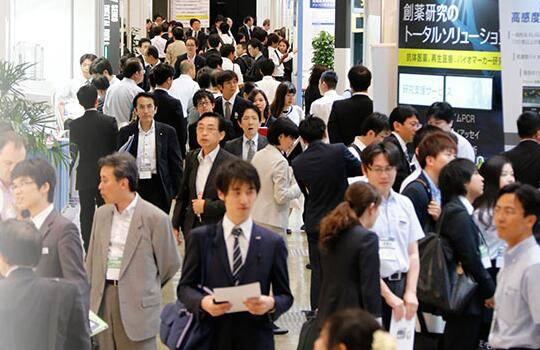 日本生物科技展Biotech Japan