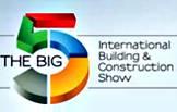 中东建材行业展会盛宴