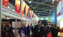 俄罗斯专业建筑展International Specialized Building Exhibition