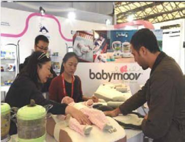 中国婴童用品展CHINA KIDS EXPO