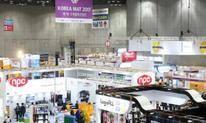 韩国物料搬运及物流展KOREA MAT