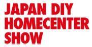 日本东京国际五金及DIY展览会logo