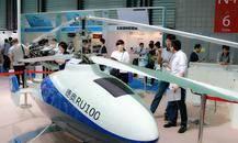 上海机场设施建设及运营展AFOE CHINA