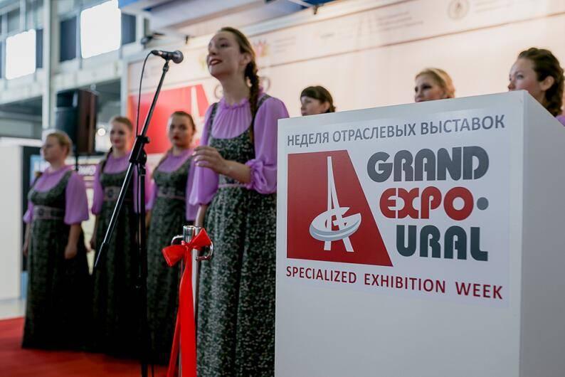 俄罗斯暖通、空调和制冷展AQUAPROM-URAL