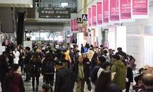 韩国促销品和日用品展SIPREMIUM