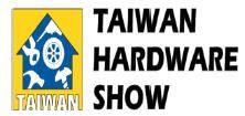 台湾台中国际五金展览会