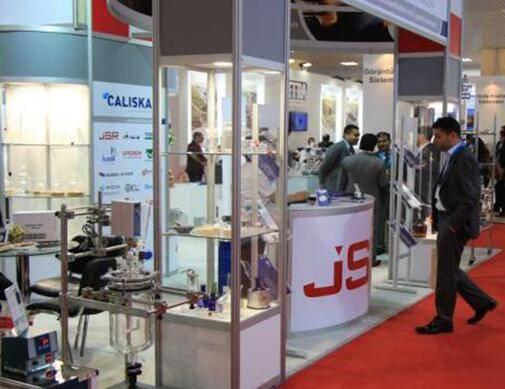 土耳其化工展Turkchem ChemShow Eurasia