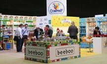 迪拜玩具展Toy Fair Middle East