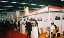 阿尔及利亚工业展ALGER INDUSTRIES