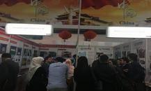 阿尔及利亚建材展运输