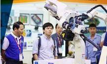 越南模具制造展InterMold Vietnam