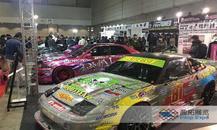 寻求商机,不去日本改装车展怎么行?
