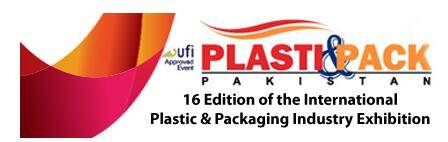 巴基斯坦拉合尔国际塑料、印刷及包装工业展览会logo