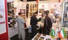 巴基斯坦塑料、印刷及包装工业展Internation Plastic, Printing and Packaging Industry Exhibition