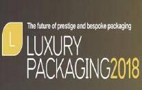 英国伦敦国际奢华包装展览会logo