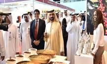 2018年中东(迪拜)迪拜国际咖啡及茶博览会商旅考察