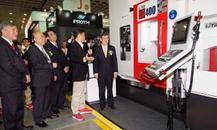 台湾工具机械展TMTS(Taiwan International Machine Tool Show)
