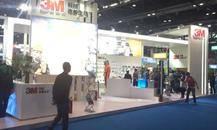 中国安全生产及职业健康展COS+H