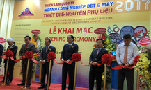越南纺织及制衣工业展Vietnam Hanoi Textile and Garment Industry Expo