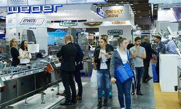 波兰食品加工技术和设备展POLAGRA TECH