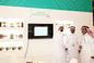 迪拜水产及水产技术展SEAFEX