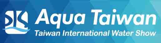 台湾高雄国际水展览会logo
