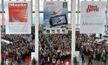 德国消费类电子展运输