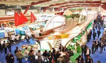 越南水产渔业展运输