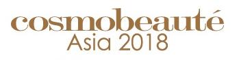 马来西亚吉隆坡国际美容美发展览会logo