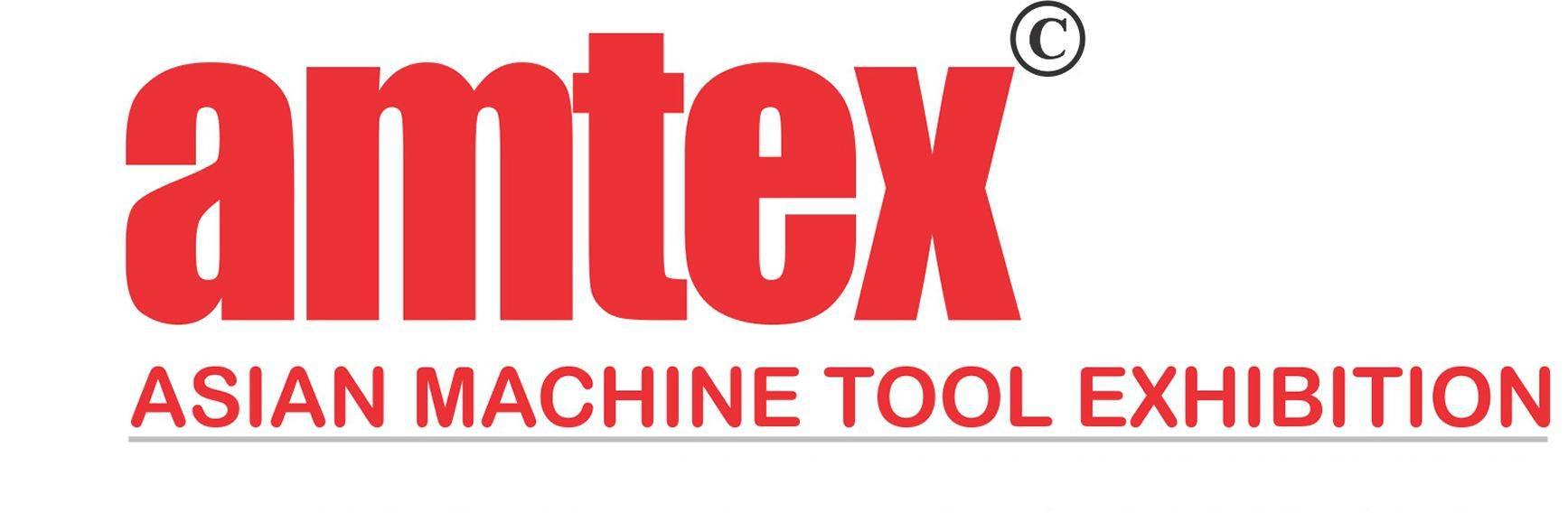 印度新德里国际机床及机械展览会logo