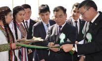 土库曼斯坦中国商品展CCFT