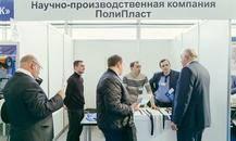俄羅斯線纜線材及配附件展CABEX