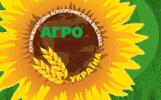 烏克蘭基輔國際農業及農業機械展覽會logo