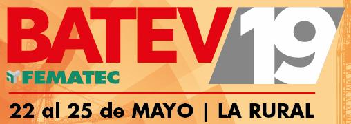 阿根廷布宜诺斯艾利斯国际建材展览会logo