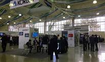 乌兹别克斯坦金属加工展UZMETALMASH EXPO
