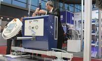 德國金屬板加工鏈接技術展BLECHEXPO