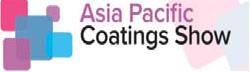 马来西亚吉隆坡国际亚太涂料展览会logo