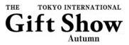 日本東京國際秋季禮品展覽會logo
