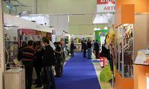 俄罗斯文具及办公用品展SKREPKA EXPO