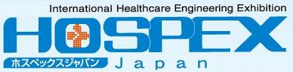 日本东京国际医疗、康复设备专业展览会logo
