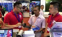 越南通讯展ICT COMM VIETNAM