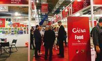 中国食品(巴西)品牌展FISPAL TECNOLOGIA(China)