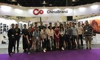 德国科隆国际游戏展中国文化贸易展区Gamescom(China Pavilion)