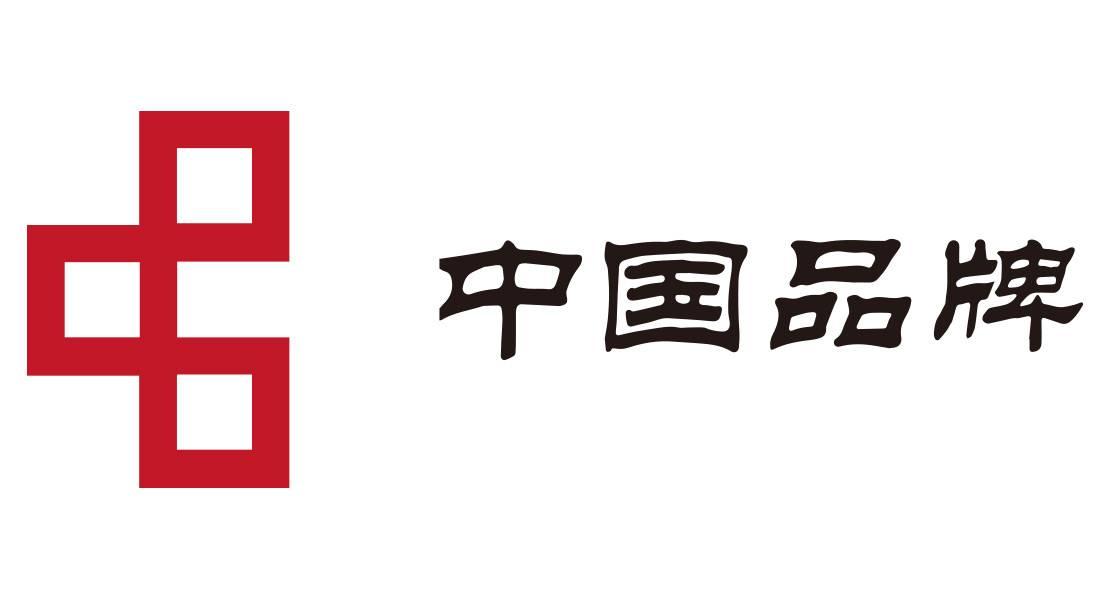 中国品牌商品(哥伦比亚)展logo