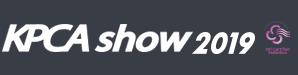 韩国高阳国际电子电路及组装产业展览会logo
