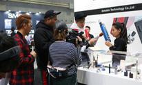 日本电子烟展VAPE EXPO JAPAN