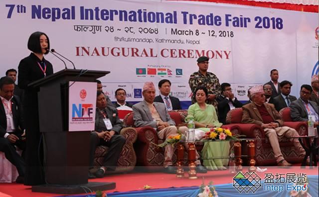 2018年中国(尼泊尔)商品展览会