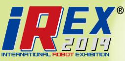 日本东京国际机器人展览会logo