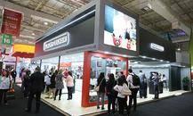 巴西消費類電子及家電展ELETROLAR SHOW